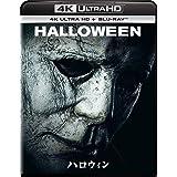 ハロウィン 4K Ultra HD+ブルーレイ[4K ULTRA HD + Blu-ray]