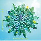 【Amazon.co.jp限定】ロゼット~たんぽぽの詩~ (特典:「ロゼット~たんぽぽの詩~」アナザージャケット)付