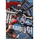 キカイダー01 VOL.2 [DVD]
