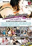 レズビアンドリーム PINK HOLES [DVD]