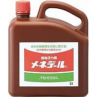 メネデール 活力剤 メネデール 2L