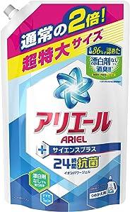 【大容量】アリエール 洗濯洗剤 液体 イオンパワージェル サイエンスプラス 詰替用超特大 1.54kg