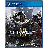 Chivalry 2 - PS4(【予約特典】DLCコード:王家のツヴァイヘンダー 封入 &【Amazon.co.jp限定】デジタル壁紙セット 配信)