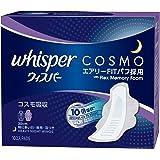 ウィスパー コスモ吸収 10個入 特に多い日・夜用・羽根つき