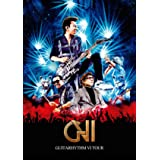 GUITARHYTHM VI TOUR(初回生産限定Complete Edition)[Blu-ray]