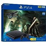 PlayStation 4 FINAL FANTASY VII REMAKE Pack(HDD:500GB)