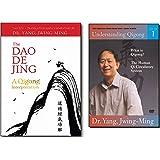 Bundle: Dao De Jing book and Understanding Qigong DVD by Dr. Yang, Jwing-Ming (YMAA) 2018 Qigong book **BESTSELLER**