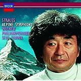 R.シュトラウス:アルプス交響曲 他