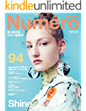 Numero TOKYO(ヌメロトウキョウ) 2016 年 03月号 [雑誌] (デジタル雑誌)