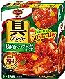 【超簡単! ツナ缶と混ぜるだけで具たっぷりパスタソースに】キッコーマン食品 具Tanto 鶏肉のトマト煮用ソース 388g ×6個