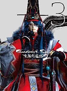 Thunderbolt Fantasy 東離劍遊紀2 3(完全生産限定版) [Blu-ray]