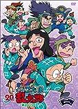 TVアニメ(忍たま乱太郎) DVD 第20シリーズ 二の段