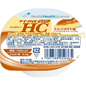 Nestle(ネスレ) アイソカル ジェリー HC スイートポテト味 66g×24個