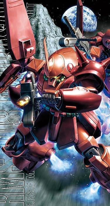 機動戦士ガンダム  iPhone/Androidスマホ壁紙(744×1392)-1 - RMS-108 マラサイ