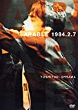 ARABLE 2 [DVD]
