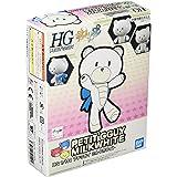 HGPG ガンダムビルドファイターズトライ プチッガイ ミルクホワイト 1/144スケール 色分け済みプラモデル