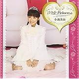 泣き虫Princess(初回盤・B)