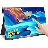 MISEDI モバイルモニター タッチパネル 15.6インチ モバイルディスプレイ ゲームモニター sRGB100%色域 薄型 軽量 広視野角/ウルトラスリムベゼル/フルHD USB Type-C/mini HD PS4/XBOX/Switch/PC
