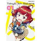 Tokyo 7th Sisters -Sisters Portrait- (1) (カドカワコミックス・エース)