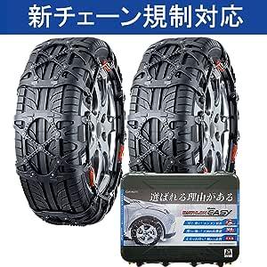 カーメイト (2020年出荷モデル) 簡単装着 日本製 JASAA認定 非金属 タイヤチェーン バイアスロン クイックイージー QE10 適合:205/45R17 215/50R15 205/50R16 205/55R15 195/55R16 205/60R15 205/65R14 195/65R15(夏) 195/70R14 185/75R15(夏) 185R14(夏)QE10