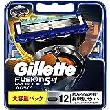 Gillette Fusion 5+1 Proglide Cartridges, 12 count