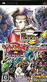 ストリートファイター ZERO3 ダブルアッパー / ヴァンパイア クロニクル ザ カオスタワー バリューパック - PSP