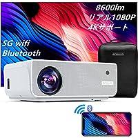 ONOAYO プロジェクター 5G WIFI 8600lm 双方向Bluetooth5.0 4K対応 リアル1920×1…