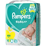 Pampers Baby Dry Tape Diapers, New Born, 90ct