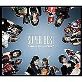 SUPER BEST(TYPE-B)