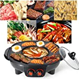 Electric BBQ Hot Pot Pan Plate Shabu Oven Grill Boil Cook Barbecue Smokeless