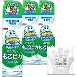 「Amazon.co.jp 限定」【まとめ買い】スクラビングバブル 浴室・浴槽洗剤 バスフリー もこピカ 3本セット 570mlx3本 お掃除用手袋つき