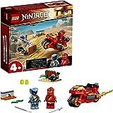 LEGO NINJAGO Legacy Kai's Blade Cycle 71734 Ninja Motorcycle Playset Building Kit, Featuring NINJAGO Kai and a Snake; New 202