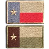 Bundle 2 Pieces - Tactical American US Texas Lonely Star Flag Patch with Backing Multi Tan Subdued Silver Decorative Embroide