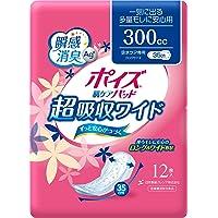 ポイズ 肌ケアパッド 多量モレに安心用(超吸収ワイド)300cc 12枚 (女性の軽い尿もれ用)