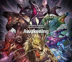 【Amazon.co.jp限定】GRANBLUE FANTASY ORIGINAL SOUNDTRACK Awakening (メガジャケ付)