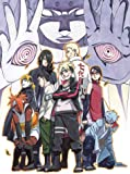 BORUTO -NARUTO THE MOVIE-(完全生産限定版) [DVD]