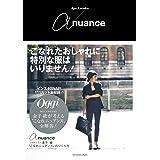 """a nuance スタイリスト金子 綾 """"こなれニュアンス""""のつくり方"""