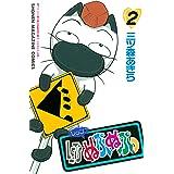 LET'Sぬぷぬぷっ(2) (週刊少年マガジンコミックス)