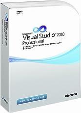 Microsoft Visual Studio 2010 Professional with MSDN