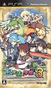 剣と魔法と学園モノ。3 - PSP