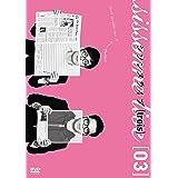 シソンヌライブ [trois] [DVD]