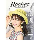 Rocket vol.16
