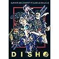 DISH// SUMMER AMUSEMENT'19 [Junkfood Attraction](DVD通常盤)(特典なし)