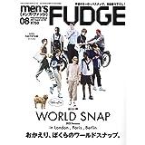 men's FUDGE - メンズ ファッジ - 2021年 8月号 Vol.134