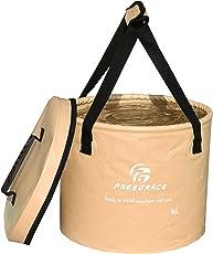 Freegrace 折りたたみ式 バケツ 持ち運び 畳めるデザイン 水の容器 水汲み 軽量 丈夫 便利 メッシュポケット付 複数色 複数サイズ 高品質 コンパクト