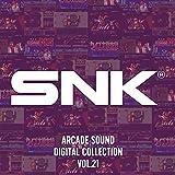 SNK ARCADE SOUND DIGITAL COLLECTION Vol.21