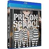 Prison School Essentials Blu-Ray(監獄学園 プリズンスクール TVアニメ全12話)
