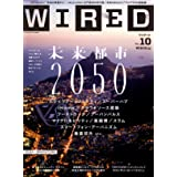WIRED(ワイアード)VOL.10 [雑誌]