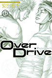 Over Drive(13) (週刊少年マガジンコミックス)