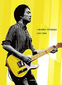 吉田拓郎 LIVE2016(CD2枚組付) [Blu-ray]